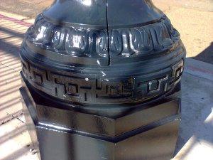 Swastika Pattern on Gaslamp Base
