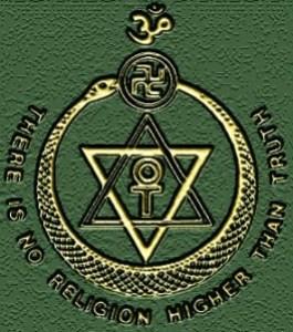 Theosophical Society Logo with Swastika